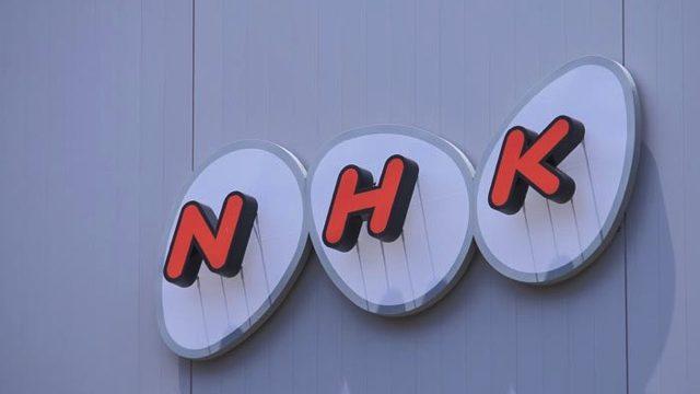 子を持つ親なら入れて損なし?NHK公式のニュース・防災アプリが使えそう。