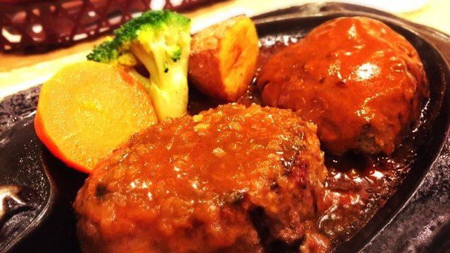 炭焼きレストランさわやかの「さわやかバーガー」が全店終日提供になってる!これは食べたい!!