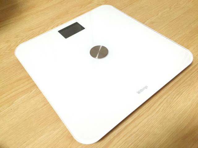 【開封の儀】Withingsの体重計Smart Body Analyzer WS-50が届いたので早速設定してみた。