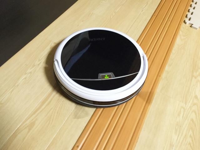 コスパ最高と噂のAnker RoboVac 10を購入!早速開封してみた。操作も簡単で使いやすい。