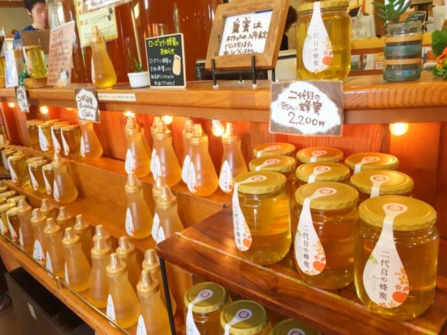 はちみつ専門店「長坂養蜂場」に行ってみた!奥浜名湖行くなら立ち寄りたい観光スポット