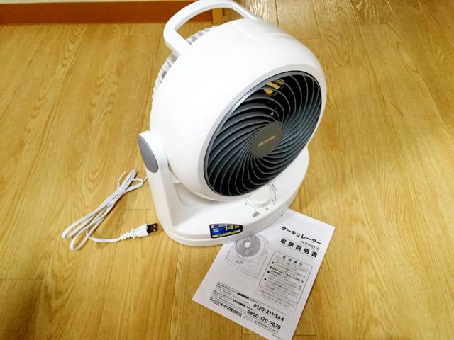エアコンの冷気をサーキュレーターで室内循環させて電気料金を節約しよう
