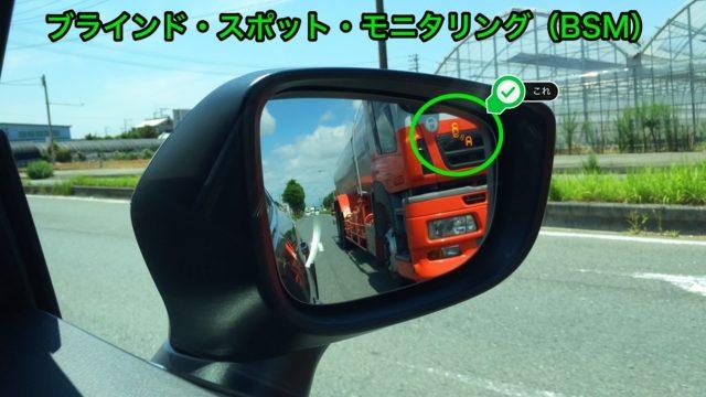 MC後アクセラは安全性能のブラインド・スポット・モニタリング(BSM)の通知がカラー化したアクティブ・ドライビング・ディスプレイに通知される