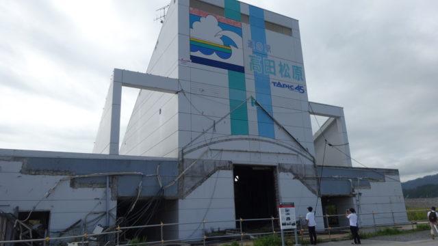東日本大震災から5年。陸前高田市の震災遺構「タビック45」を訪ねる。【岩手の旅#2】
