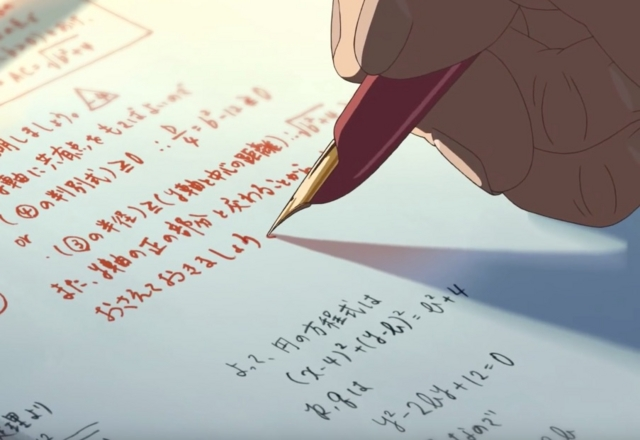 赤 ペン 先生