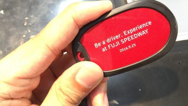 【マツダの旅】「Be a driver. Experience at FUJI SPEEDWAY」でソウルレッドプレミアムのキーホルダーを作る【#4】