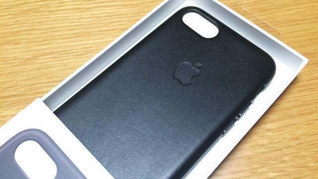 iPhoneにクリアケースをつけて「これじゃない」と思ったらApple純正レザーケースを選べ!