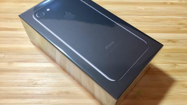 【開封の儀】やっとiPhone 7 ジェットブラック128GBが到着!今までで1番待ったかも。
