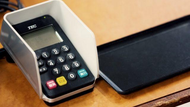 実際にApple Payを使って,私はSuicaよりクレジットカードにコミットした。