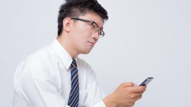 ケータイの留守番電話サービスをやめると心が平穏になった。