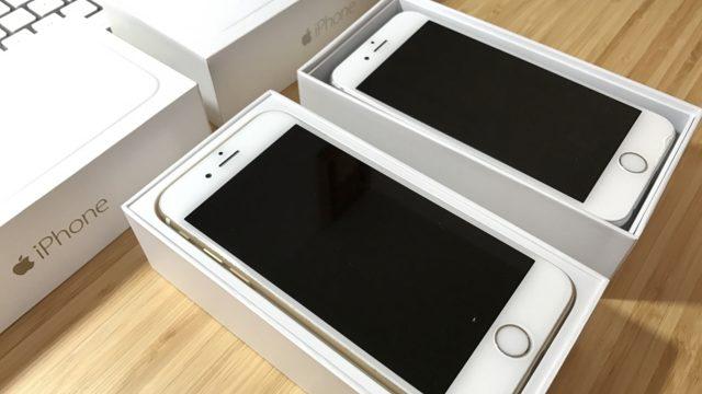 【買い替え】iPhoneやMacの価格は高いけど,大切に使えば価値も下がりにくい。