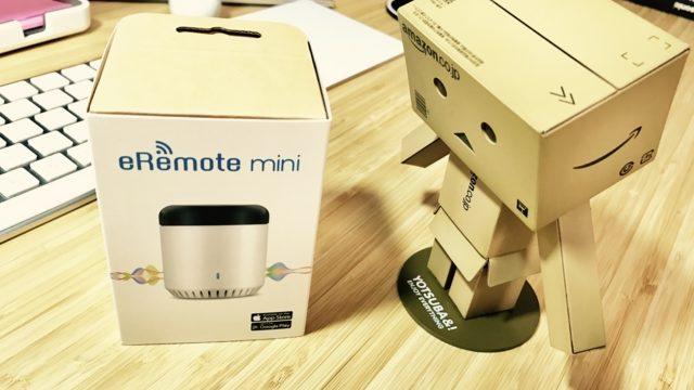 【開封の儀】スマートリモコン「eRemote mini」が到着!Wi-Fi接続してスマホから家電の遠隔操作に挑戦!!