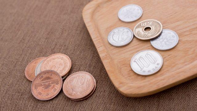 お釣りでもらう硬貨の枚数が最小になるような支払い習慣。