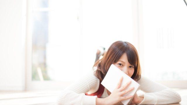【超進化】Kindle本ハイライトとメモのWEBサイトが改善!確認しやすくなって利便性向上!!