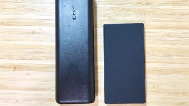 【選び方の教訓】モバイルバッテリーは小さくて軽いことが正義だ