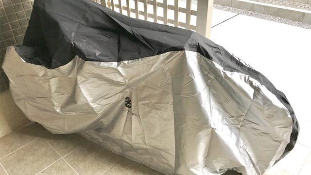 自転車を風雨から守るならActive Winnerの自転車カバーがオススメ!屋外保管では必須アイテム