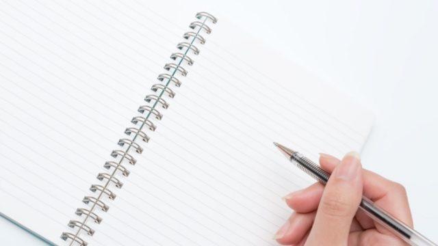 考える道具としてのノートにおける「3つの制約」を理解する