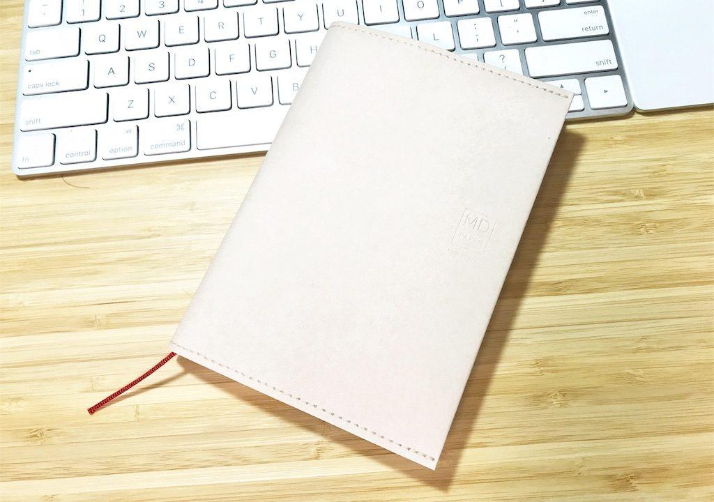 真っ白なMDノート(無罫)文庫サイズが創造力をかきたてる!