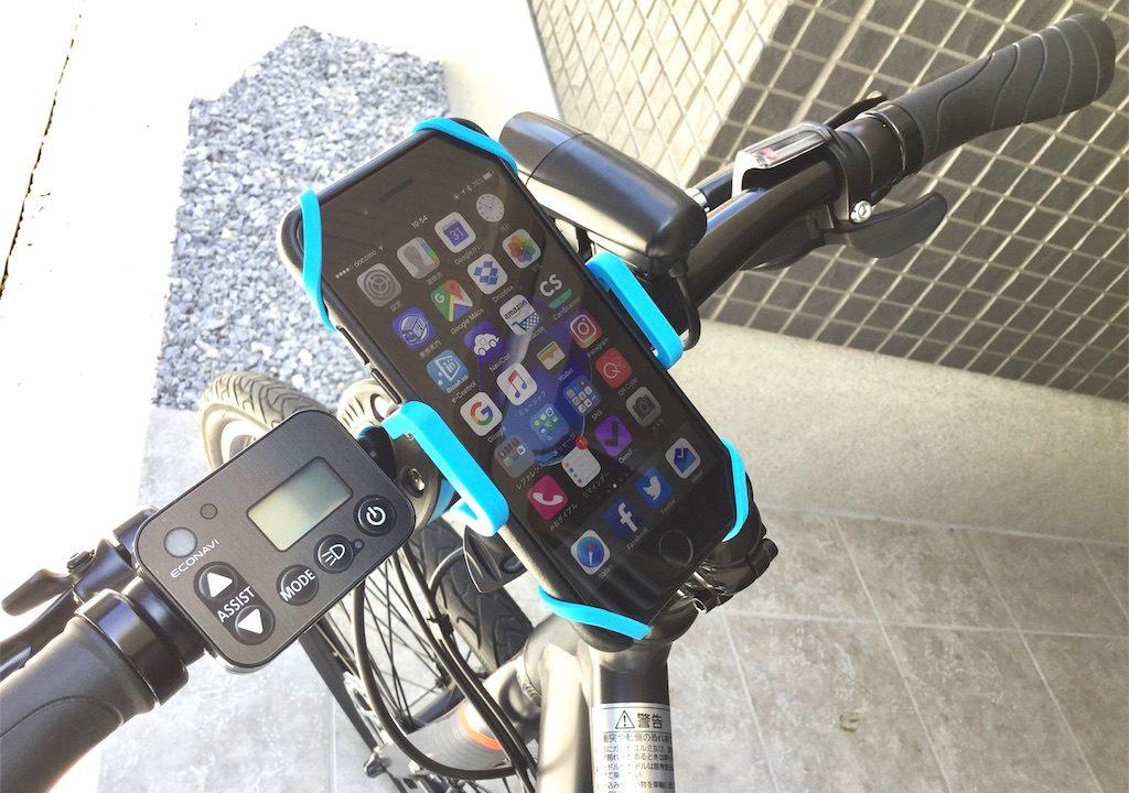 コスパ&汎用性高し!DBPOWERの自転車用スマホホルダーをレビュー!!
