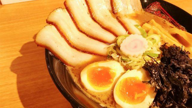 超超超〜っ濃厚な「神仙」の豚骨醤油ラーメンを実食!そして未開の地に足を踏み込む