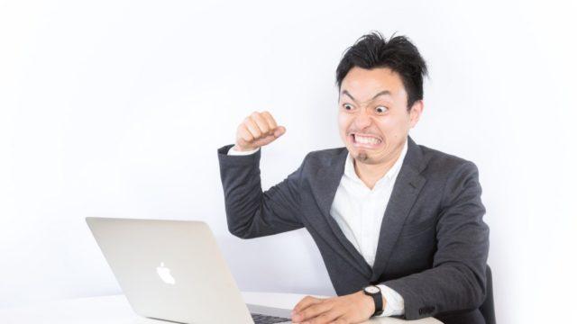 ブログの記事や写真がパクられた!?著作権を侵害されたらGoogle先生経由で鉄槌を食らわす