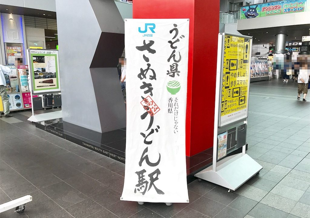 高松駅からすぐ乗れる!レンタサイクルが安くて便利すぎる件【香川の旅#1】