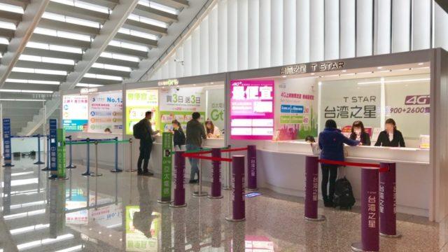 台北旅行に快適なプリペイドSIM必須!調達は台湾桃園空港でも全然間に合う【台北の旅#1】
