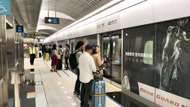 台北市中心まで30分強!台湾桃園空港MRTで桃園国際空港から楽々移動する【台北の旅#2】