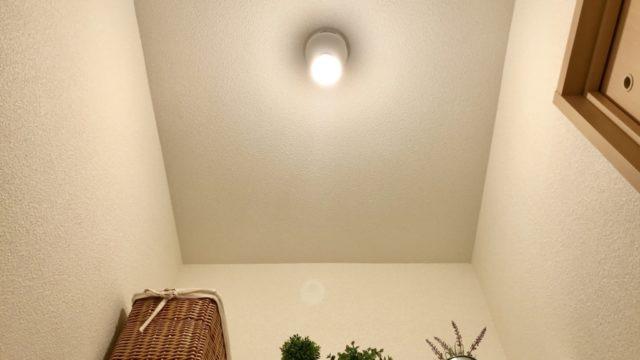 トイレに人感センサーLED電球を取り付けたら「電気ちゃんと消しなさい!」の小言も消えた