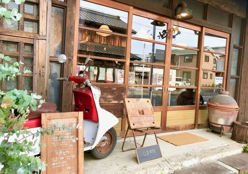 古民家まるごと遊び場!小田原の古民家カフェ「nico cafe」