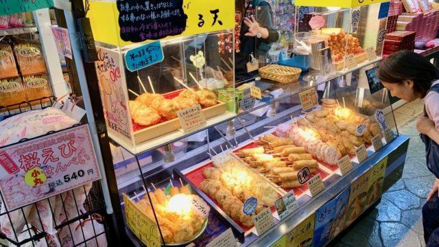 道の駅 伊東マリンタウンの「まる天」のじゃがバター天と海老マヨ棒を食す!満足が胃を満たす!
