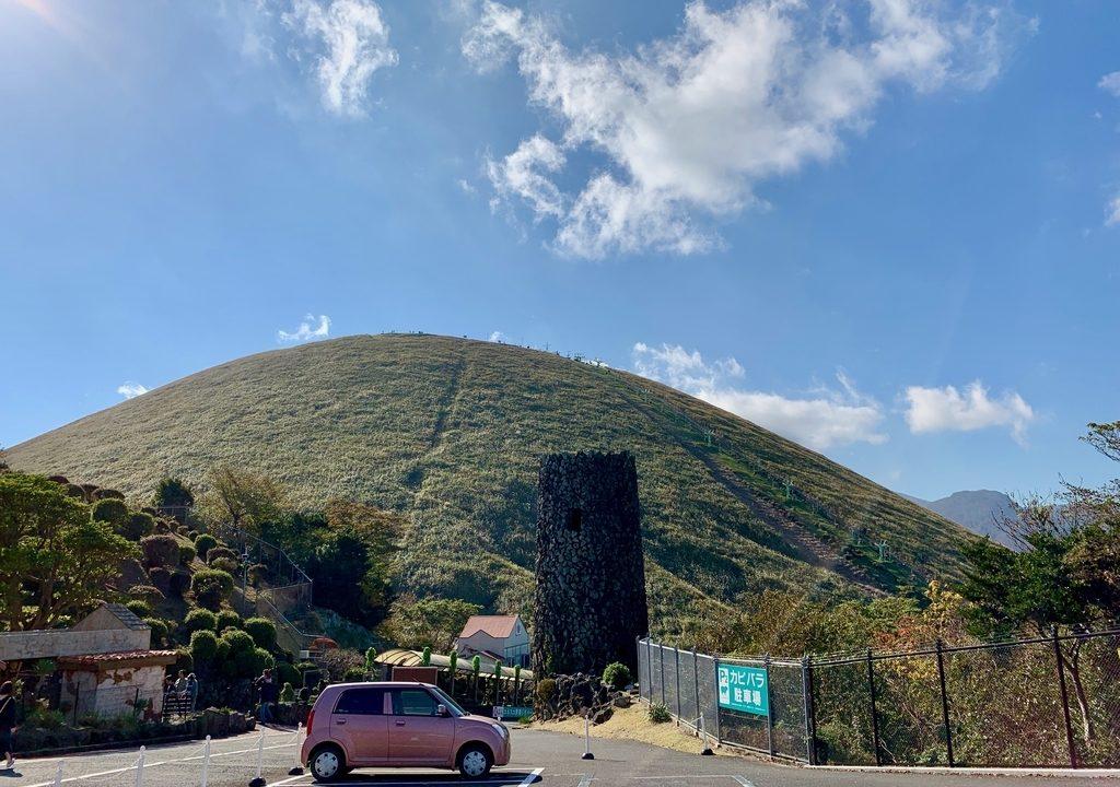 大パノラマは必見!伊東のシンボル大室山が見せる自然の造形美