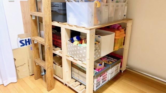 廃材で「可動式収納棚」をDIY!収納スペースを限界まで活用しきるツール爆誕