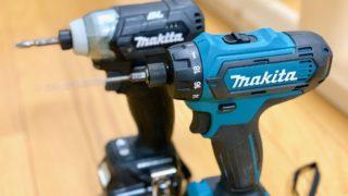 【備忘録】DIY初心者の私が最初に買ってよかった便利な工具ベスト5