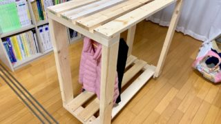 自ら整理整頓できる習慣が身につく!子ども用移動式ハンガーラックをDIY!!