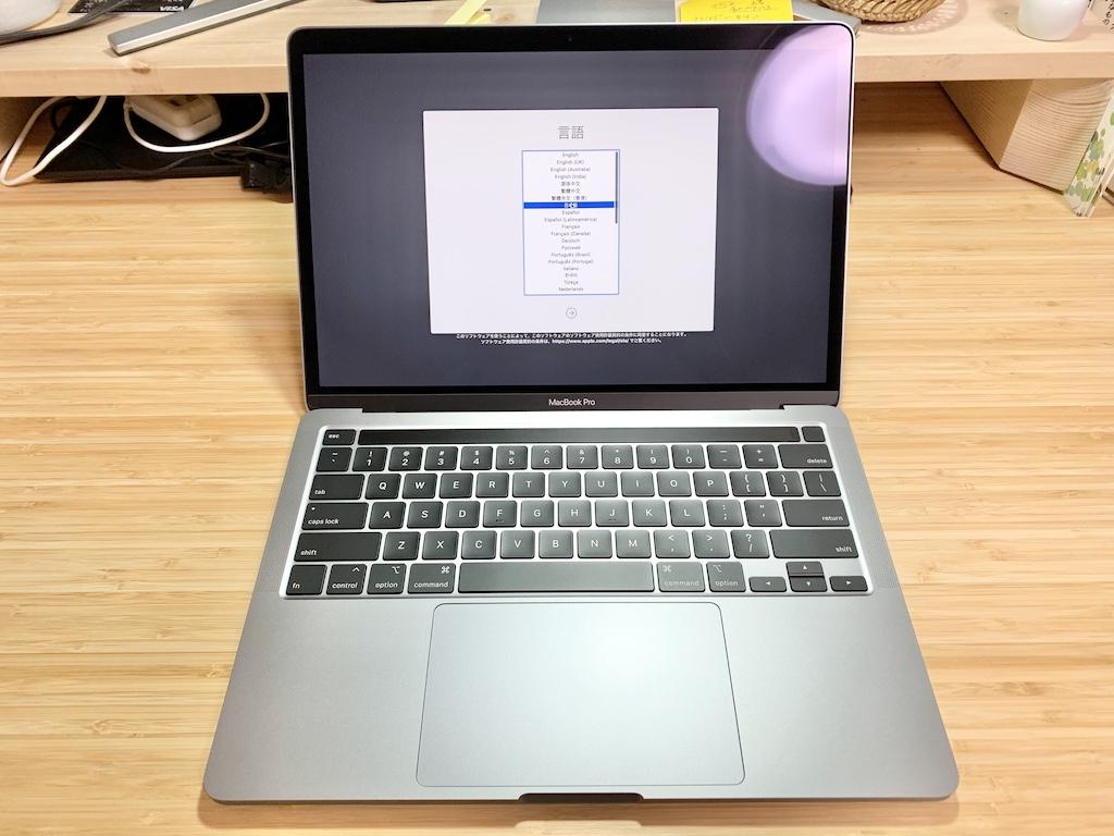 MacBook Proセットアップ画面