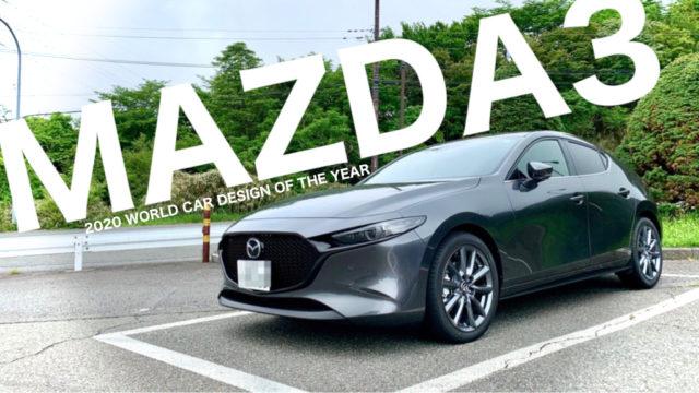 MAZDA3ファストバック納車インプレッション【XD L Package マシーングレープレミアムメタリック】