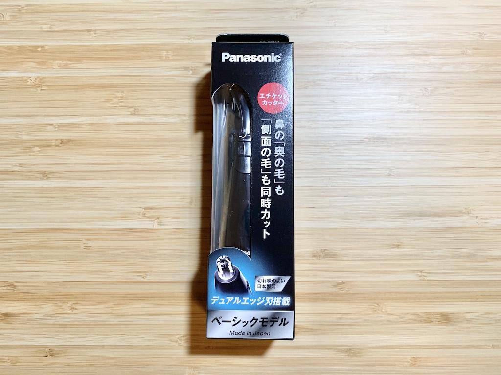 パナソニックエチケットカッターER-GN10